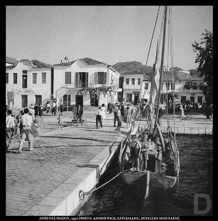 Θασος.Λιμενας.1950.φωτ.Δημήτρης Χαρισιάδης