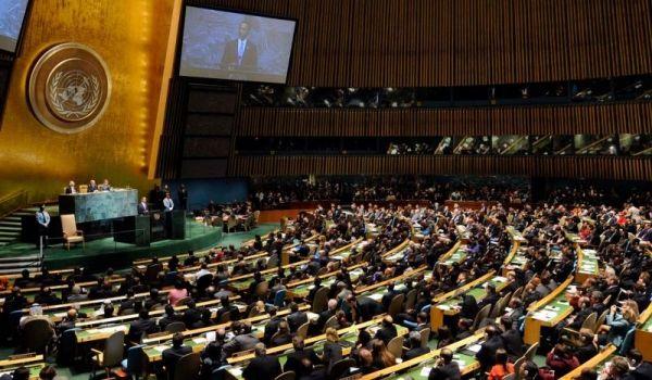 70 χρόνια Ηνωμένα Έθνη: ατενίζοντας το μέλλον December 9 @ 9:30 am - 7:30 pm