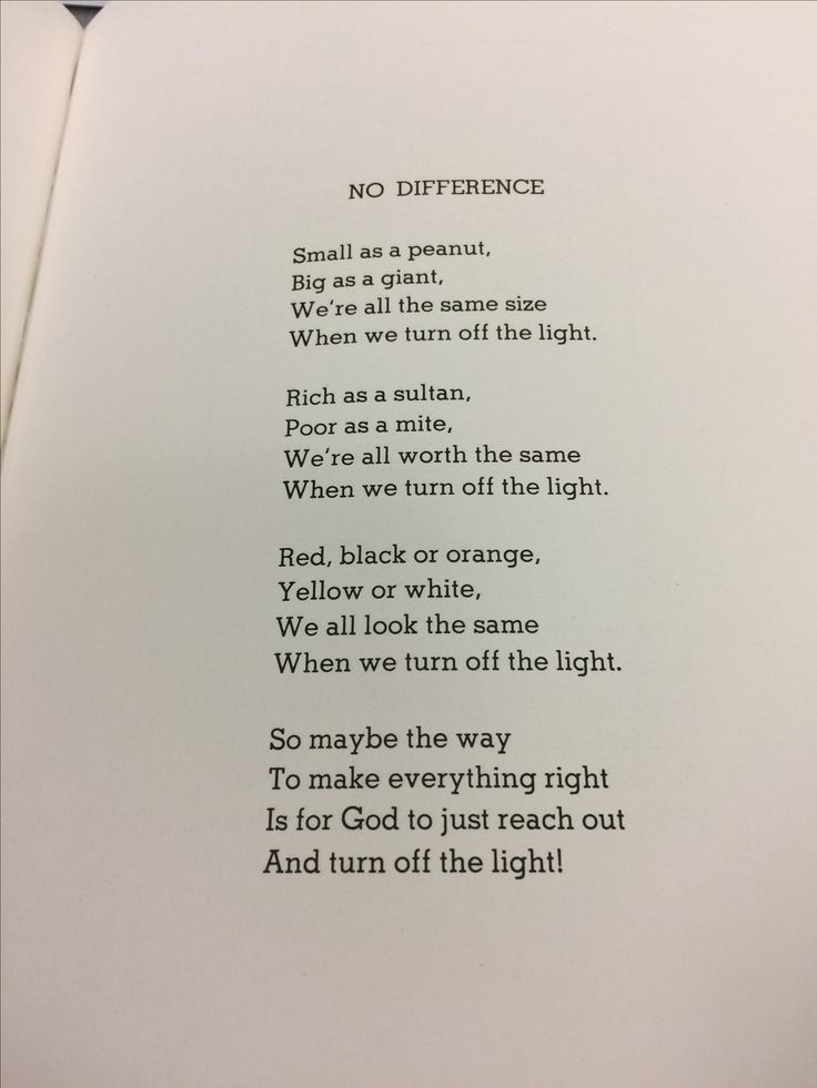 no difference poem
