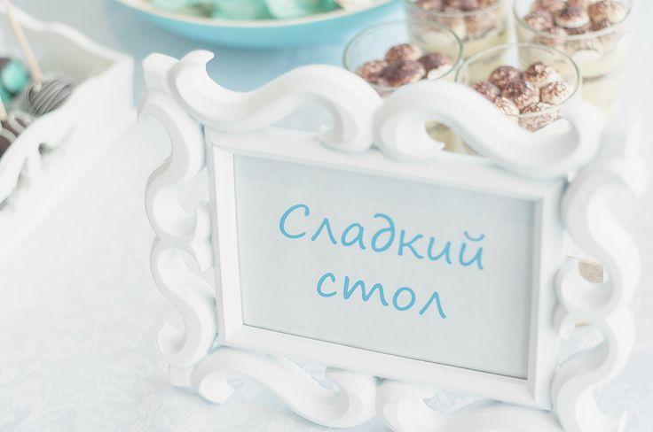 букет, букет невесты, белый букет, оформление свадьбы, светлая свадьба, легкая свадьбы, выездная регистрация