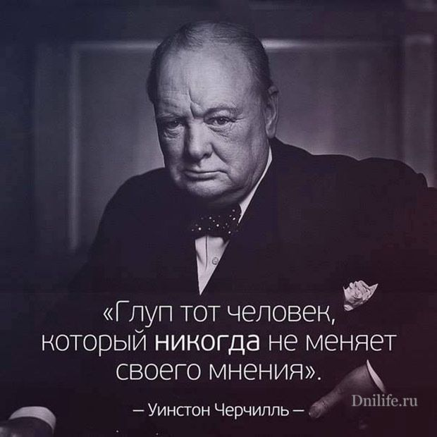 Черчилль – вечно молодой министр | Дни.Жизнь.Суть