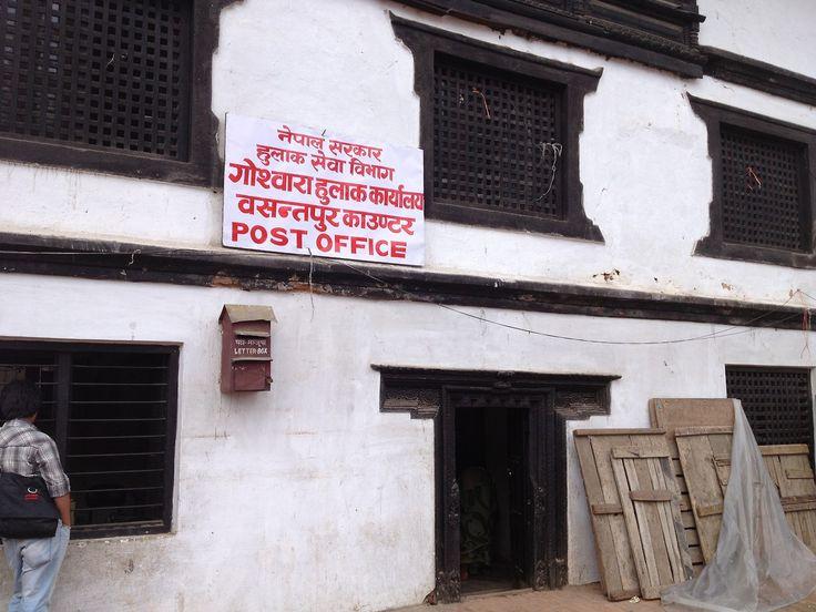 An old post office in Basantapur, #Kathmandu #Nepal