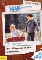 Эмиль из Лённеберги / Emil i Lönneberga / Швеция - ФРГ / 1974 / детский сериал / 13 серий/ DVDRip