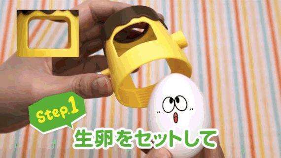 Le gadget japonais qui transforme les oeufs en flan !, Mag.Lyonresto.com