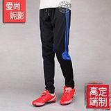 Бесплатная доставка футбол брюки спортивные брюки футбол тренировочные брюки верховой езды штаны ноги