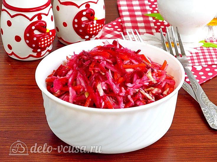 Овощной салат со свеклой #салаты #свекла #овощи #рецепты #деловкуса #готовимсделовкуса