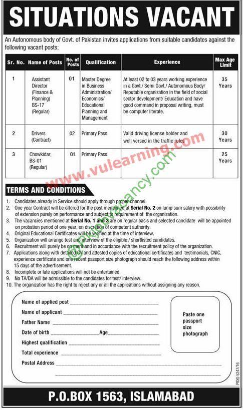 Government Organization PO Box 1563 Islamabad 2017 Jobs Application Form Download
