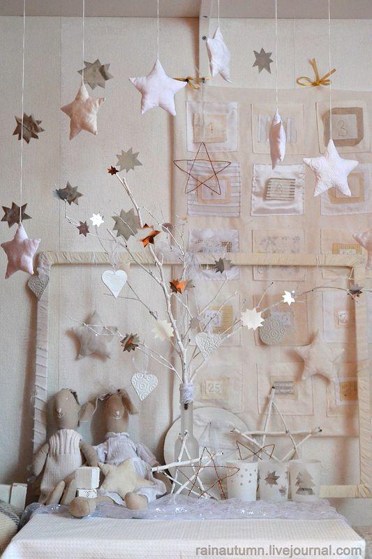 my handmade christmas decoration