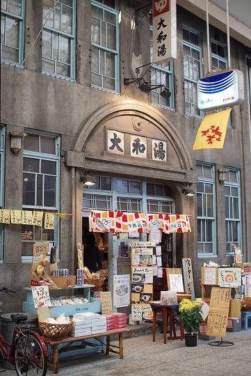 尾道のレトロ商店街の可愛いお店達