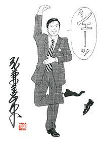 シノエリの美術巡礼中 – 2 - 『追悼 赤塚不二夫展 〜ギャグで駆け抜けた72年〜』 | dacapo (ダカーポ) the web-magazine
