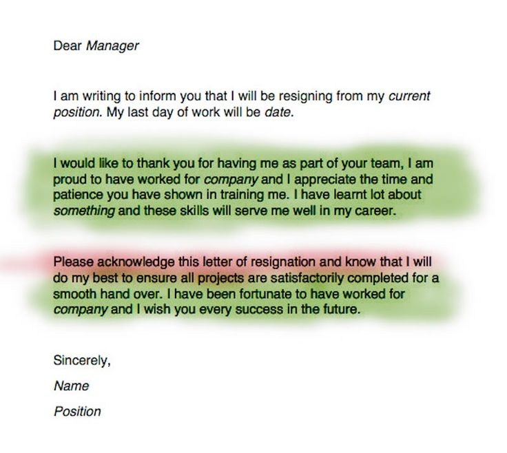 17 Best Images About Resignation Letter On Pinterest | Teaching