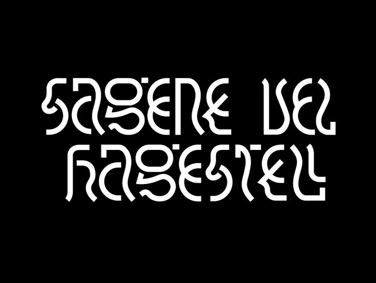 Type experiment by Fredrik Lien Bjørgmo