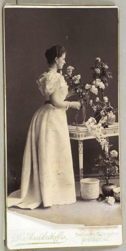 Представительницы Дома Романовых's photos