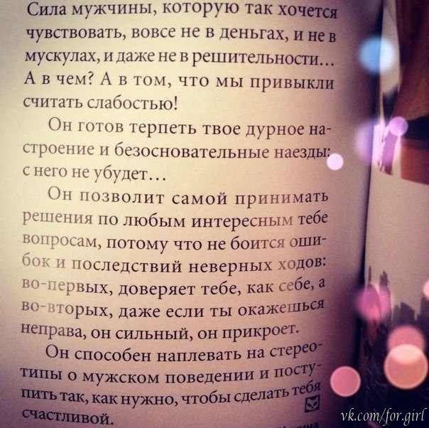 Фото пользователя Дмитрий, Тамбов, 47 лет