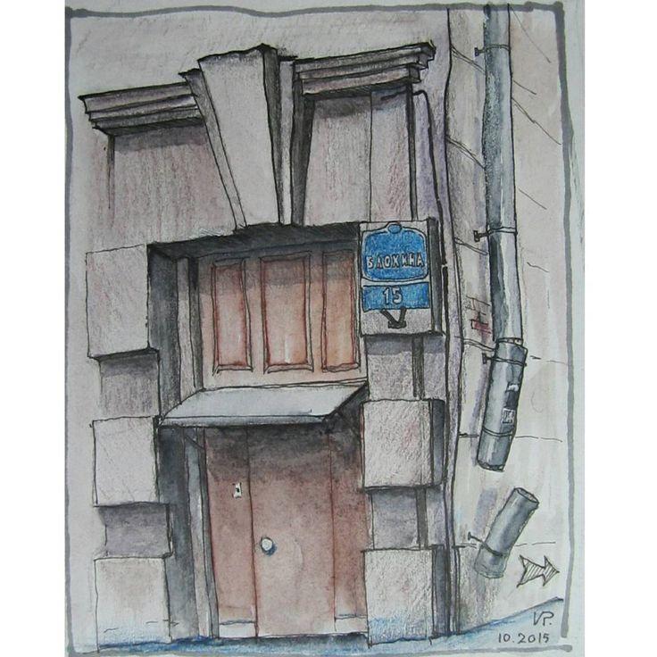«Там во дворе Это странное место Камчатка. #город #санктпетербург ул. Блохина 15. #викторцой #городскиезарисовки #urbansketching #urbansketch #watercolor…»