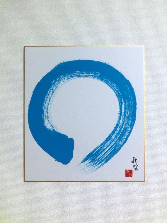 Hoi! Ik heb een geweldige listing gevonden op Etsy https://www.etsy.com/nl/listing/178568928/enso-zen-circle-originele-japanse