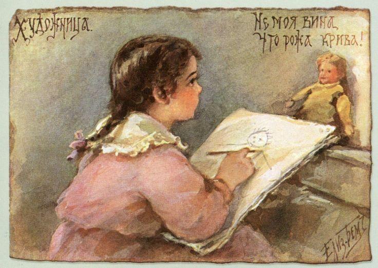 художница елизавета бем