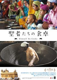 himself he cooks - Google 検索