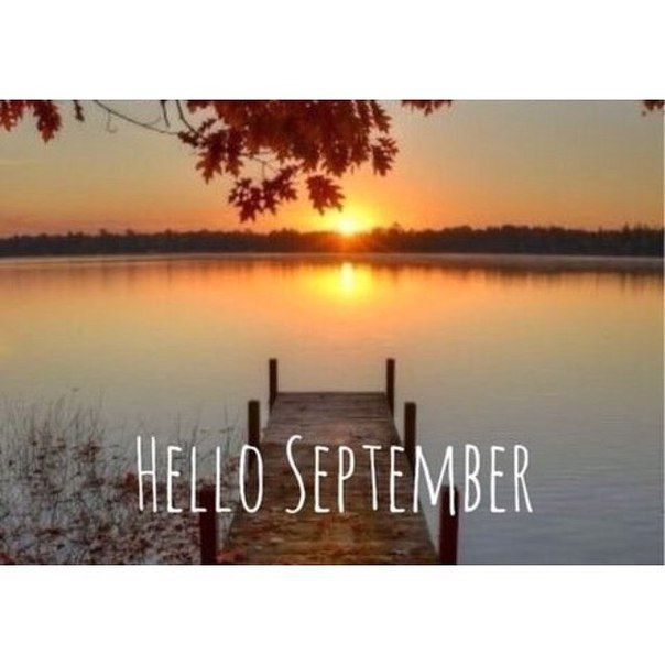 Картинки по запросу привет сентябрь