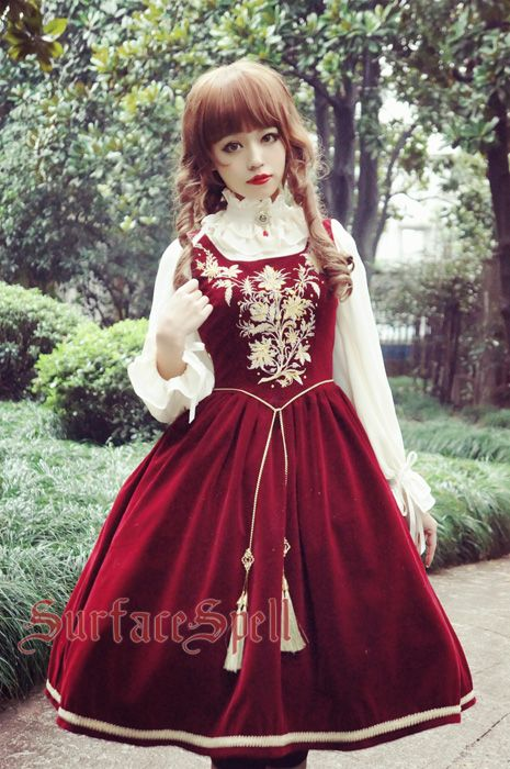 Newly Added III: Bourbon Dynasty Series Baroque Embroidery Lolita Jumper Dress >>> http://www.my-lolita-dress.com/bourbon-dynasty-series-baroque-embroidery-lolita-jumper-dress-ssp-90