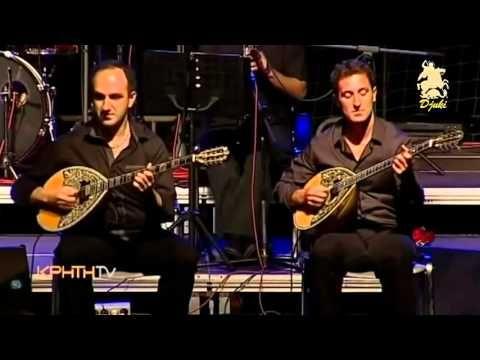 Theodorakis - Zorba's dance Pankrition Stadium (Heraklion) YouTube