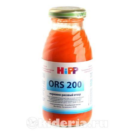 Hipp Морковно-рисовый отвар ОРС -200, с 4 мес  — 90р. ---------- Диетическое питание при диарее, готовое к употреблению. Особенности продукта: Морковно-рисовый отвар HiPP ORS 200 — это готовый к употреблению сбалансированный углеводно-солевой раствор, лечебное действие которого основано на способности восполнять потери жидкости, минеральных солей и калорий при расстройствах пищеварения, которые сопровождаются поносом и рвотой. Не содержит лактозу, молочный белок и глютен. Отличается от…