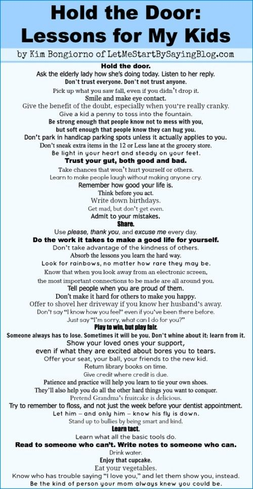 Hold the Door: Lessons for My Kids - one of the best lists we've seen about doing the right thing! (And it's not just for kids!!)