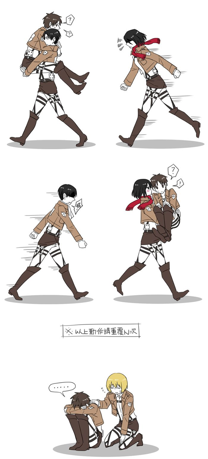 Rivaille (Levi), Eren Jaeger, Mikasa Ackerman and Armin Arlert. THIS IS SO CUTE AND PERFECT
