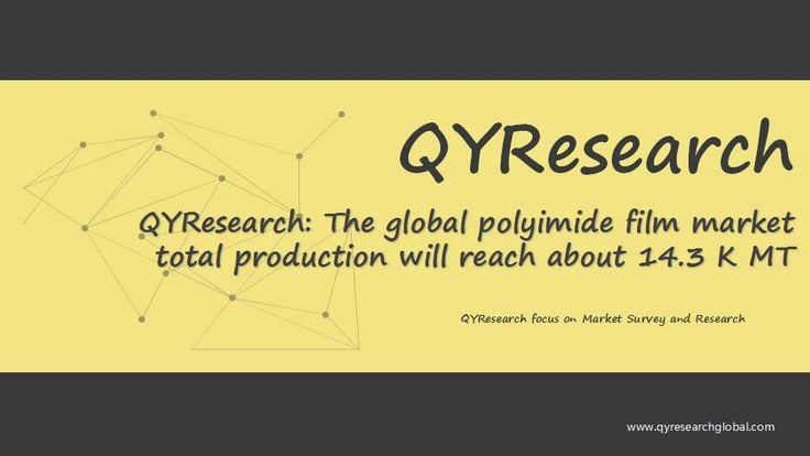 The global average price of polyimide film is in the decline trend, from 137.9 $/kg in 2011 to 122.2 $/kg in 2016. The polyimide film total production will reach about 14.3 K MT (include all low-end PI film products which can be only used for industry insulating tapes) in 2016 from 10 K MT in 2011 all around the world, with the CAGR of 7.13%.
