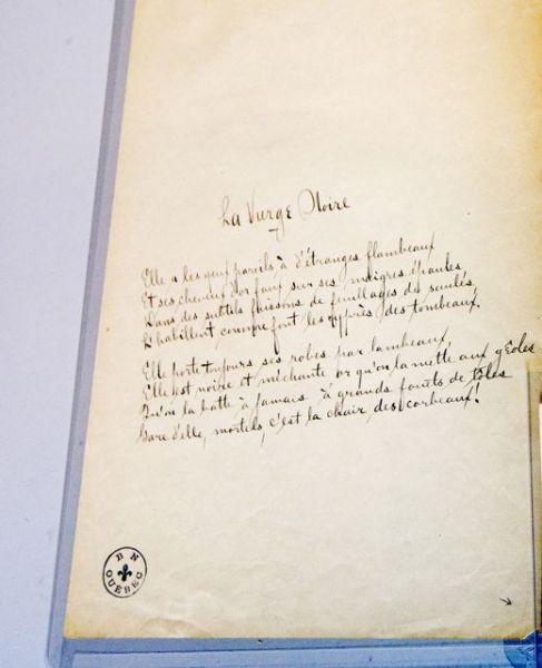 La Vierge noire, Émile Nelligan, manuscrit tiré du Fonds Émile Nelligan, Centre d'archives de Montréal de BAnQ.