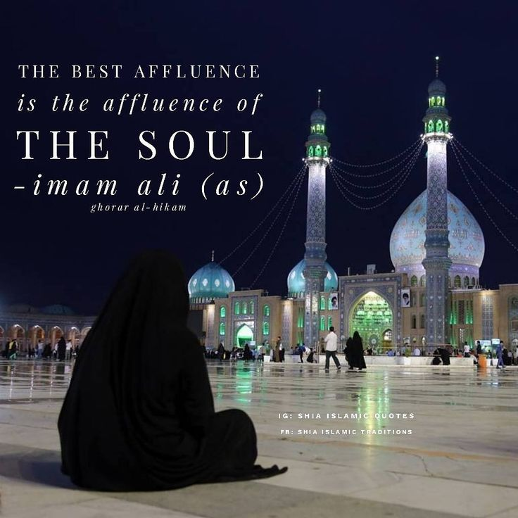 "462 Likes, 3 Comments - Shia Islamic Quotes (@shia_islamic_quotes) on Instagram: ""Lanat Ayesha"""
