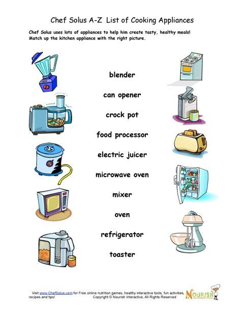 Find The Kitchen Appliance Matching Worksheet Cooking