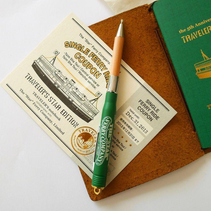 Traveler's Notebook STAR FERRY Edition - Limited Edition - Find it at Buiten de Lijntjes - We ship Worldwide! http://www.buitendelijntjesshop.com/c-2527622/traveler-s-notebook-limited/