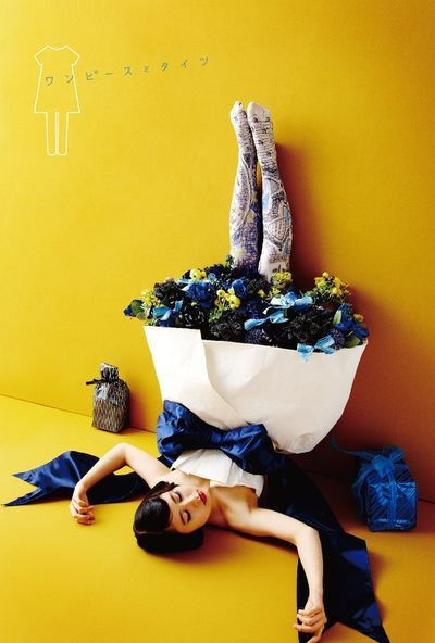 Fashion advertising from Japan. #print #graphic #design