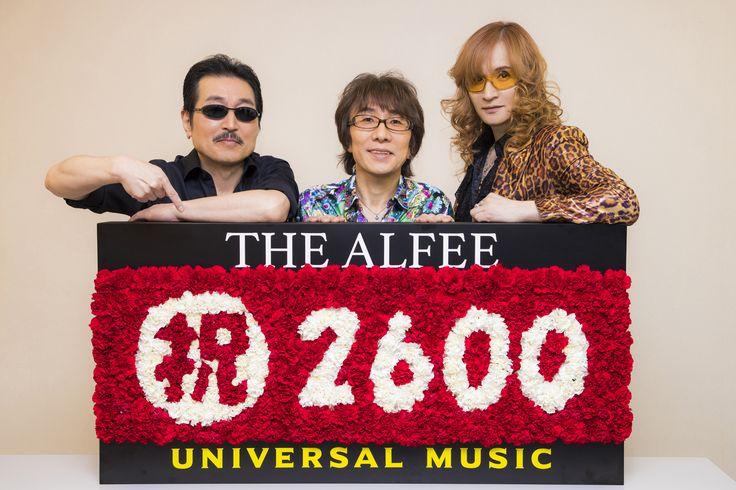 THE ALFEE 祝! THE ALFEE コンサート本数 2600本達成‼ 日本のバンドで最多コンサート本数記録更新中‼ -MUSIC LOUNGE ニュース-