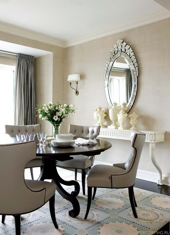 17 best ideas about elegant dining room on pinterest dinning room centerpieces dining room. Black Bedroom Furniture Sets. Home Design Ideas