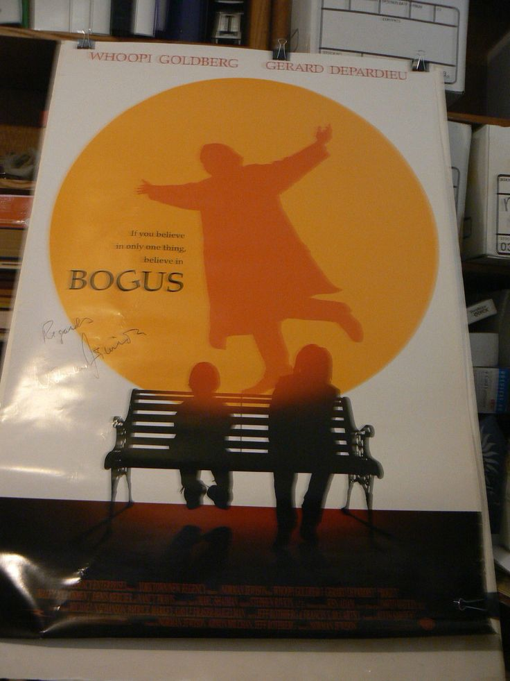 Bogus poster signed by Norman Jewison