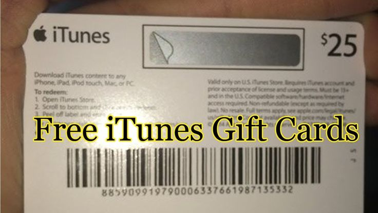 Are u looking for free itunes gift card codes how to get