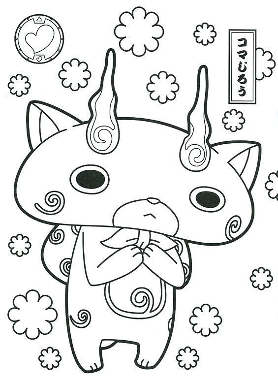 Coloriage De Yo Kai Watch In 2020 Coloring Books Coloring Pages