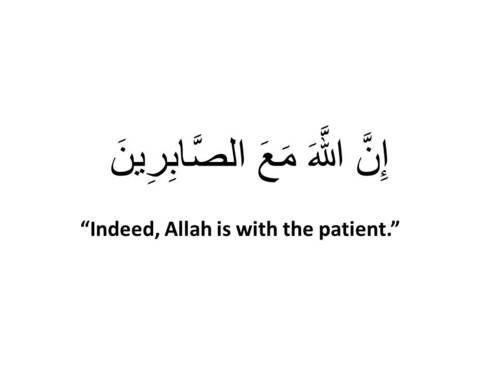 #islam #quran #patience
