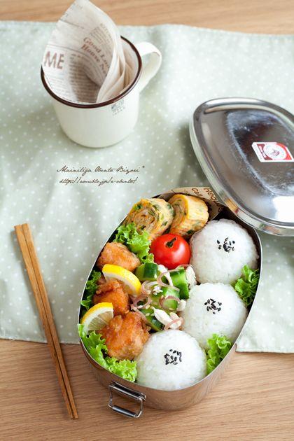 サーモンの竜田揚げ弁当。|あ~るママオフィシャルブログ「毎日がお弁当日和♪」Powered by Ameba
