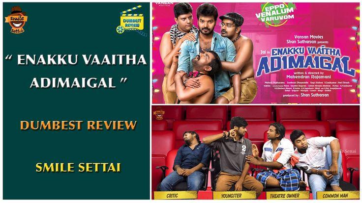 Enakku Vaaitha Adimaigal Movie Review | Dumbest Review | Smile SettaiEnakku Vaaitha Adimaigal Movie Review - Enjoy watching our Dumbest Movie Review of Enakku Vaaitha Adimaigal starring Jai, Pranitha subash, Kaali Venka... Check more at http://tamil.swengen.com/enakku-vaaitha-adimaigal-movie-review-dumbest-review-smile-settai/