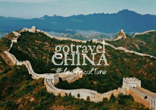 Goal. GoTravelCHINA.  And experience Chinese culture.  Ni hao. #motivation