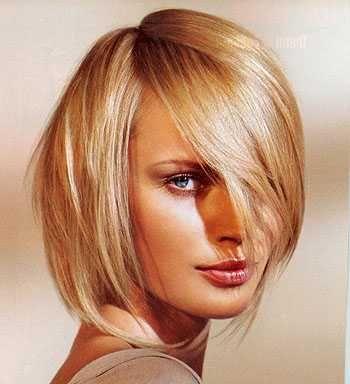 Ladies haircut #fairy ladies #stylish women #end hairstyles #frisurenbob