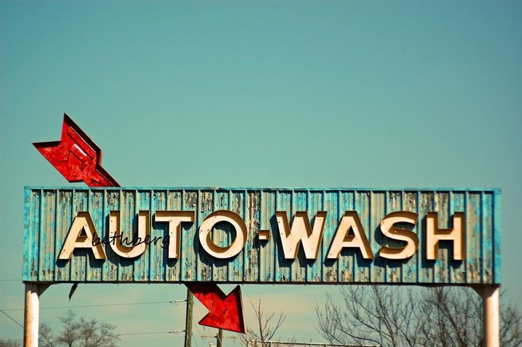 Auto Wash 5x7 by bethberg on Etsy