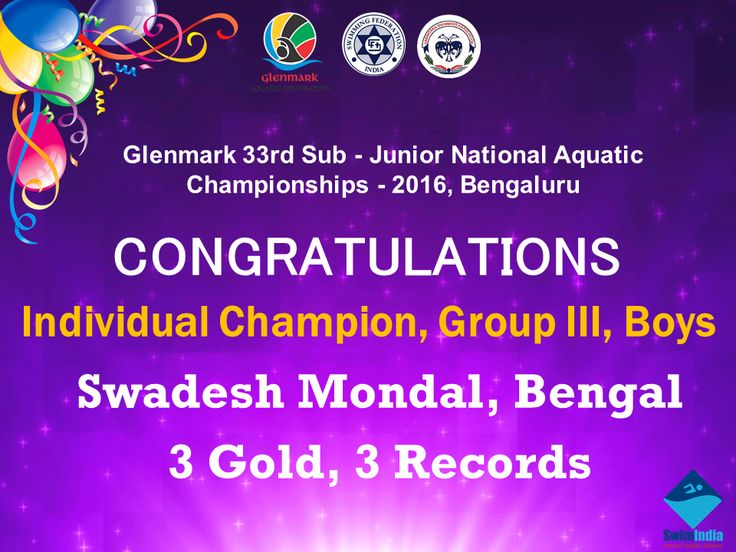Congratulations to the Individual Champions of Glenmark 33rd Sub-Juniors #NACIND  !  BOYS III - SWADESH MONDAL (BEN) BOYS IV - VIDITH S SHANKAR (KAR) GIRLS III - VEDIKA AMIN (MAH) GIRLS IV - V NITYA KHINVASARA (MAH)