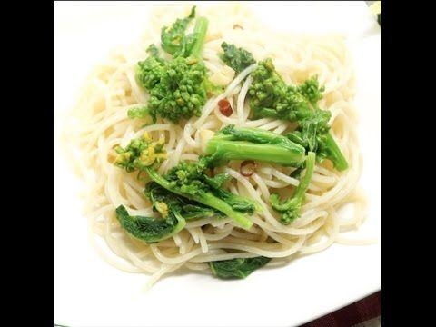 菜の花パスタ 菜の花(2束)、スパゲティ(100g)、にんにく(一片)、鷹の爪(適量)、オリーブオイル(適量)、白ワイン(大さじ1)である。この材料で1人前の菜の花パスタを作る。まず、にんにくと鷹の爪を切る。スパゲティを茹で、フライパンにオリーブオイルを敷き、にんにく・鷹の爪を加える。茹でたスパゲティと菜の花を加え、ゆで汁・白ワインをいれ、合わせれば完成