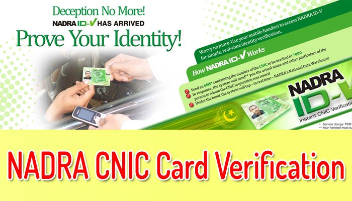 Check Nadra Cnic Verification Online Id Card Tracking Status