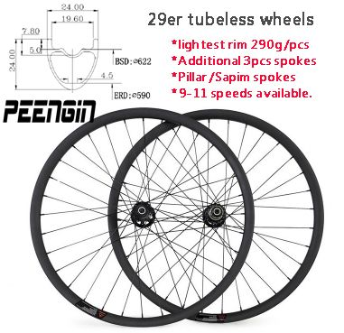 """1290g ONLY! carbone route roues Chinese mtb 26"""" carbon wheels competitive mountain wheelsets 26er cross country neat rim sufaces #Affiliate"""