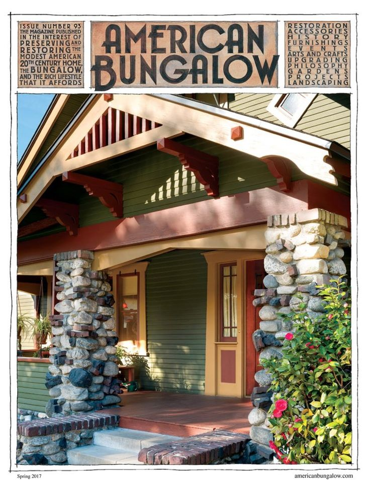 87 arts and crafts bungalow porch earthy colors and for Arts and crafts porch columns